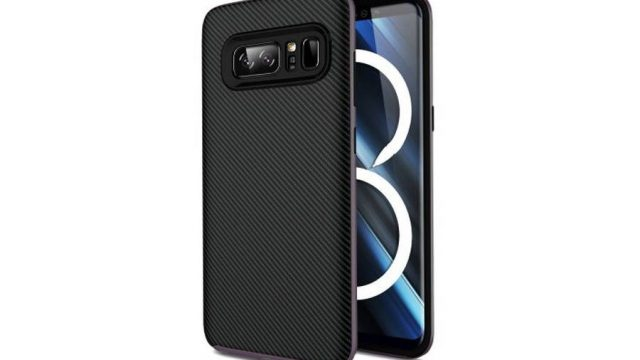 Case-for-Samsung-Galaxy-Note-8.jpg