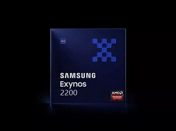 Samsung Exynos 2200: новый этап в гонке мобильных процессоров