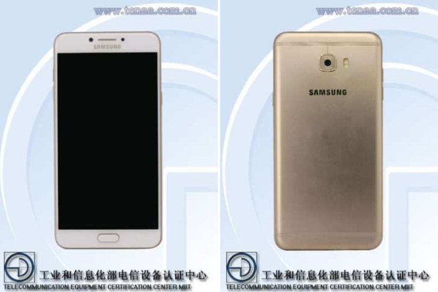Galaxy-C7-Pro.jpg
