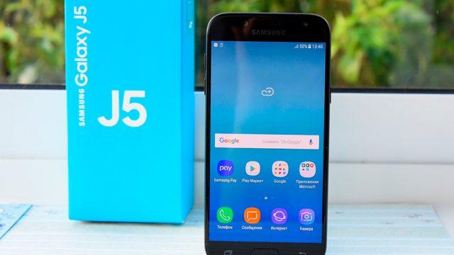 Galaxy-J5-2018.jpg