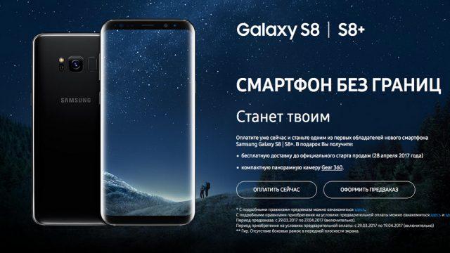 Galaxy-S8-6.jpg