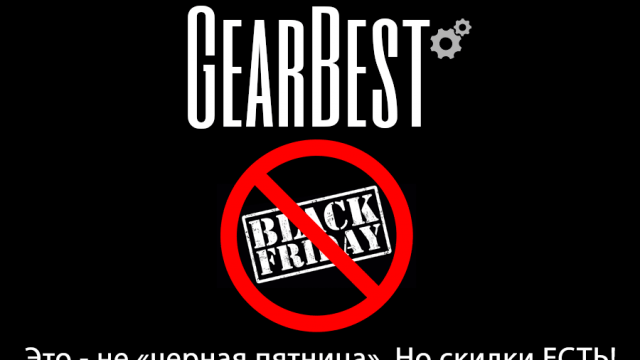 GearBest-3-1.png