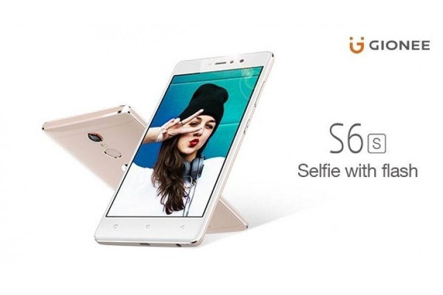 Gionee-S6s.jpg