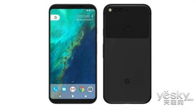 Google-Pixel-2.jpg