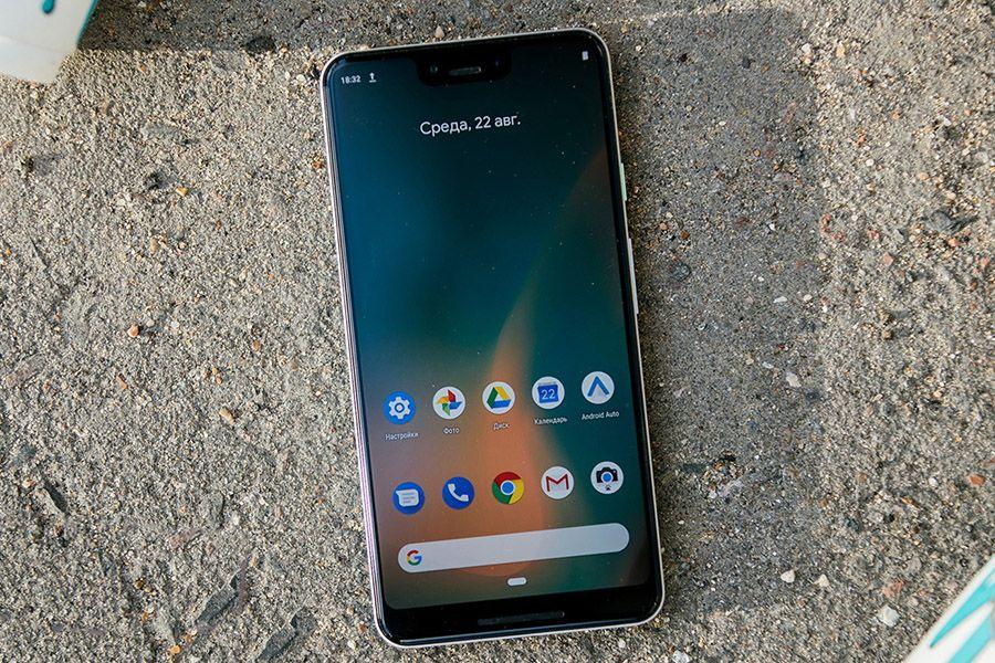 Google-Pixel-3-XL-2.jpg