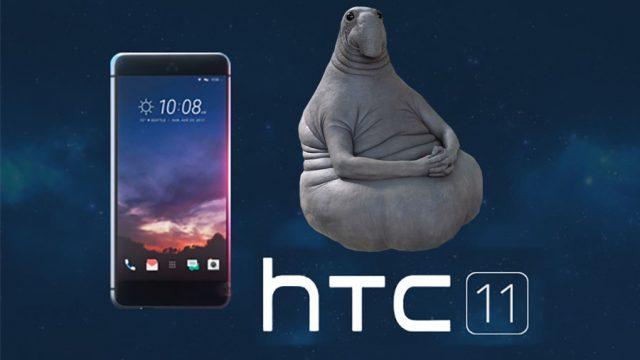 HTC-11-1.jpg