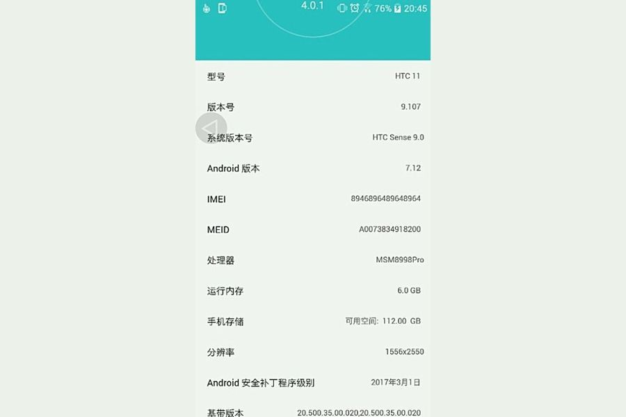 HTC-11.jpg
