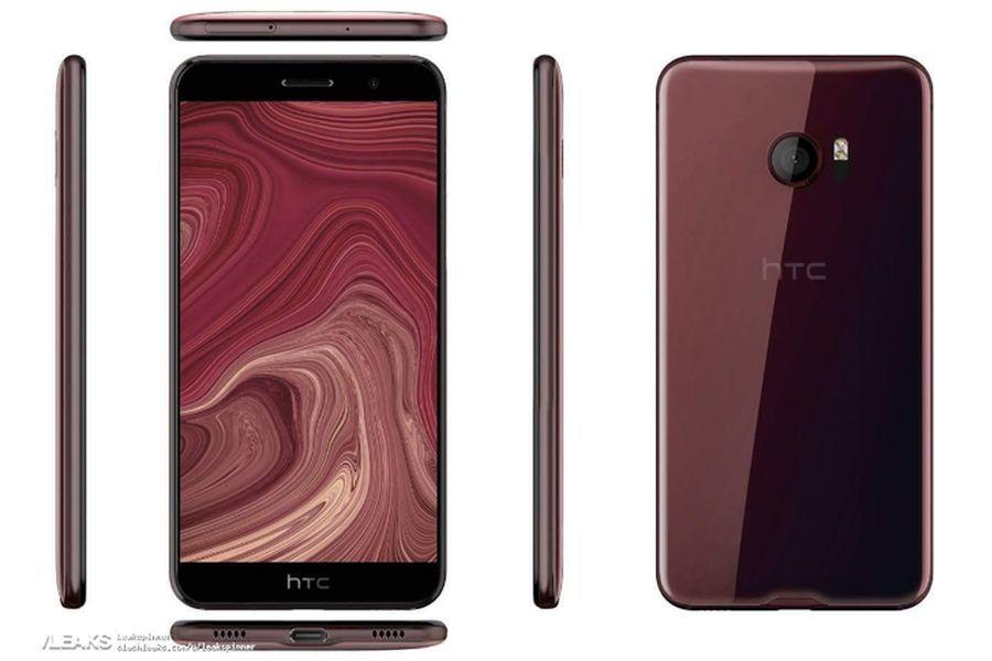 HTC-U.jpg
