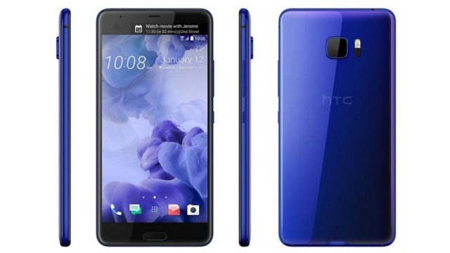 HTC-U-Ultra.jpg