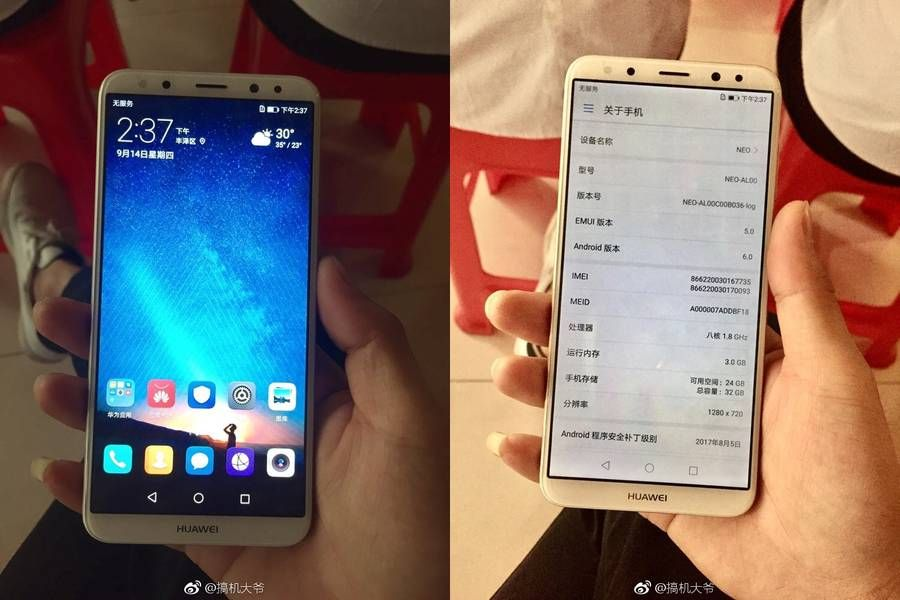 Huawei-G10.jpg