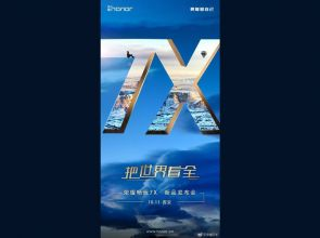 Объявлена дата выхода Honor 7X от Huawei — доступного «безрамочника»