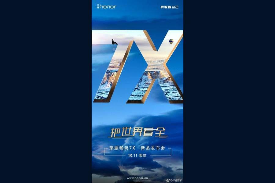 Huawei-Honor-7X.jpg