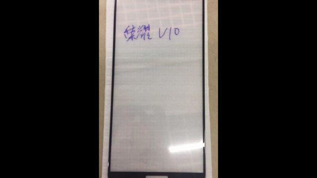 Huawei-Honor-V10.jpg