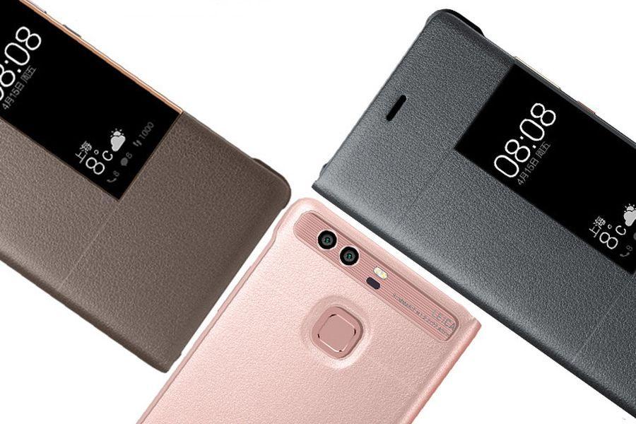 Huawei-P10-original-case.jpg