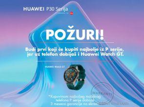 Предзаказ Huawei P30 и P30 Pro уже готовится в некоторых странах