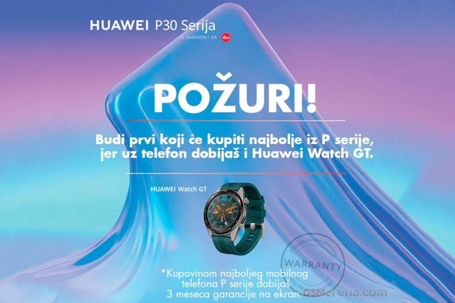 Huawei-P30-preorder-gift.jpg