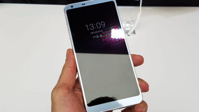 LG-G6-at-store.jpg