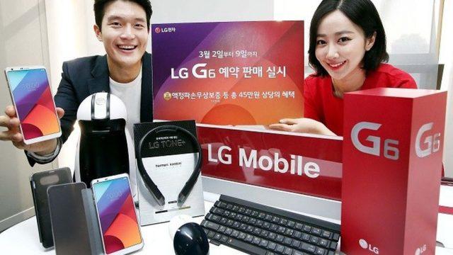 LG-G6-in-Korea.jpg