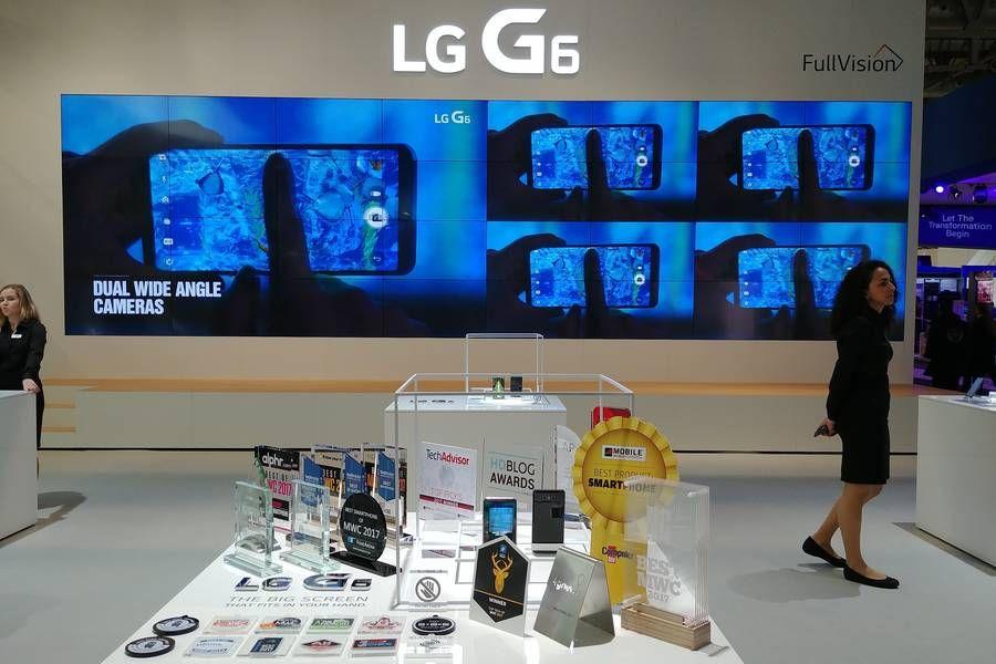 LG-G7.jpg