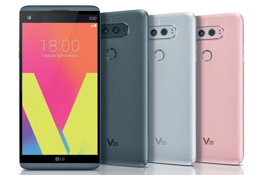 LG-V20-2.jpg
