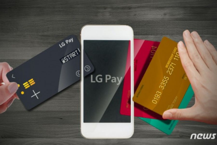 LG-pay-main.jpg