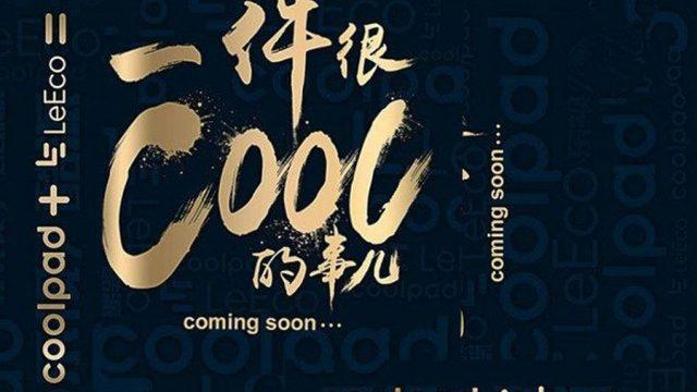 LeEco-Cool1.jpg