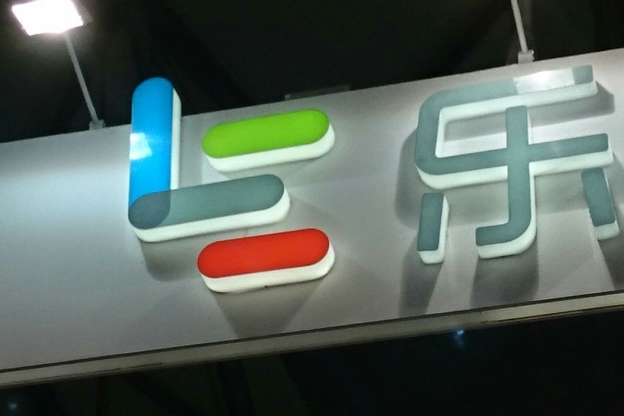 LeEco-Le-Max-3.jpg