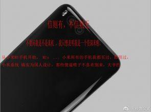 Новый Xiaomi Mi6 лишится разъема 3.5 мм для наушников и гарнитуры