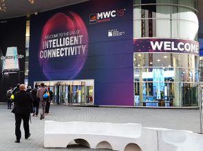 Программа MWC 2019: что и когда покажут на выставке в Барселоне