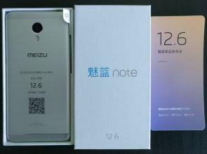 Стали известны дата выхода и цена Meizu M5 Note (для версии 16 Gb)