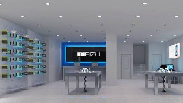 Meizu-MX7-store.jpg