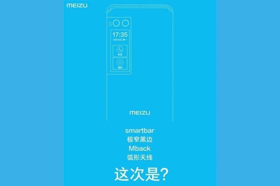 Meizu-Pro-7-1.jpg
