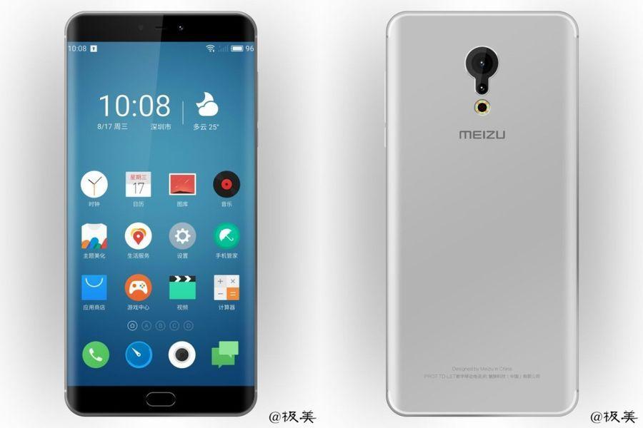 Meizu-Pro-7-main-1.jpg