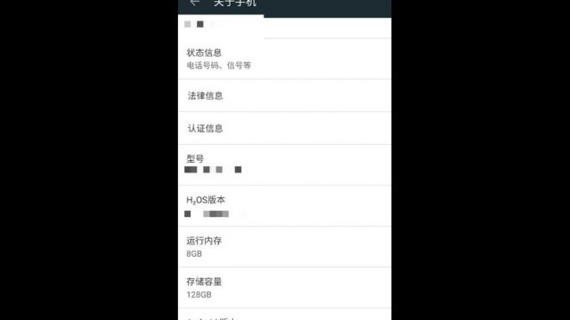 OnePlus-5-Specs.jpg
