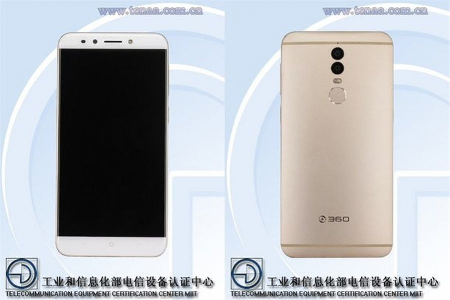QiKu-360-Q4-Lite.jpg