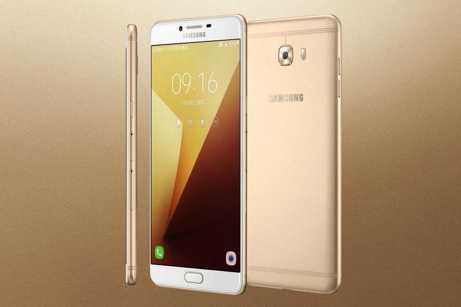 Samsung-Galaxy-C9-Pro.jpg