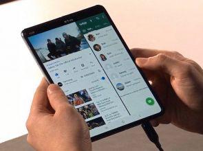 Samsung Galaxy Fold: первый смартфон с действительно гибким экраном
