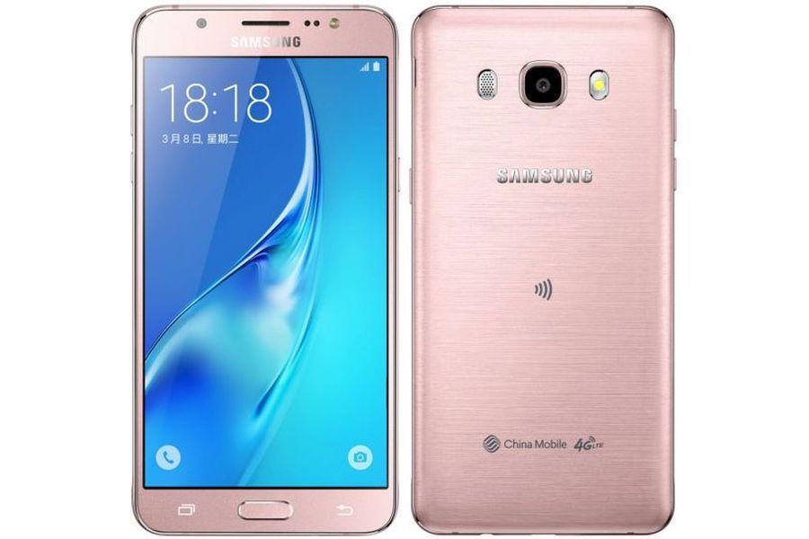 Samsung-Galaxy-J5-2017.jpg