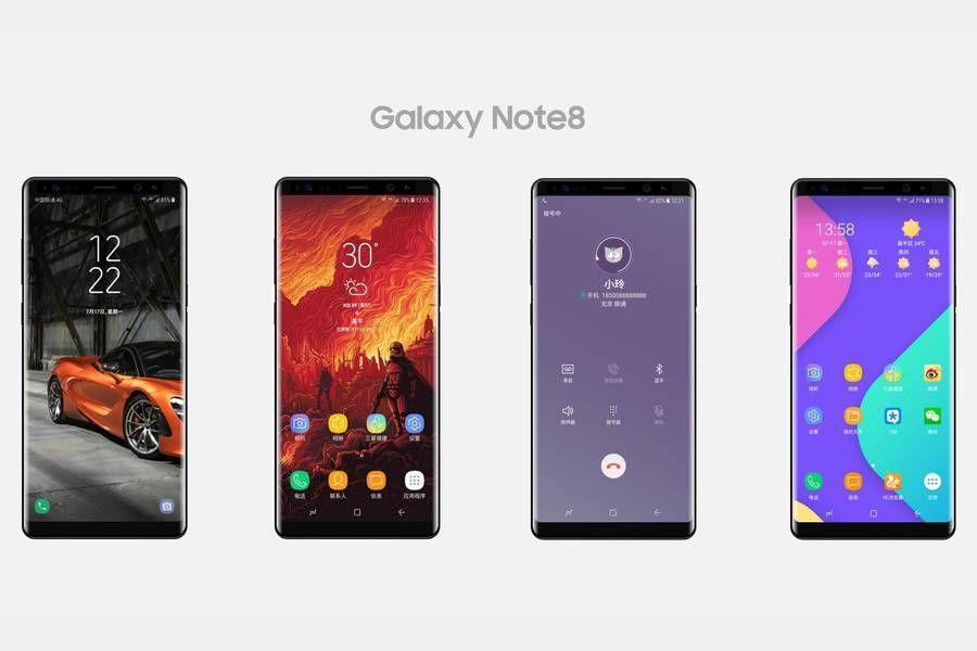 Samsung-Galaxy-Note-8-3.jpg