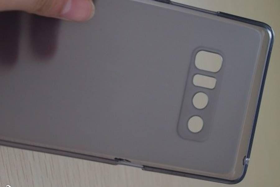 Samsung-Galaxy-Note-8-case.jpg