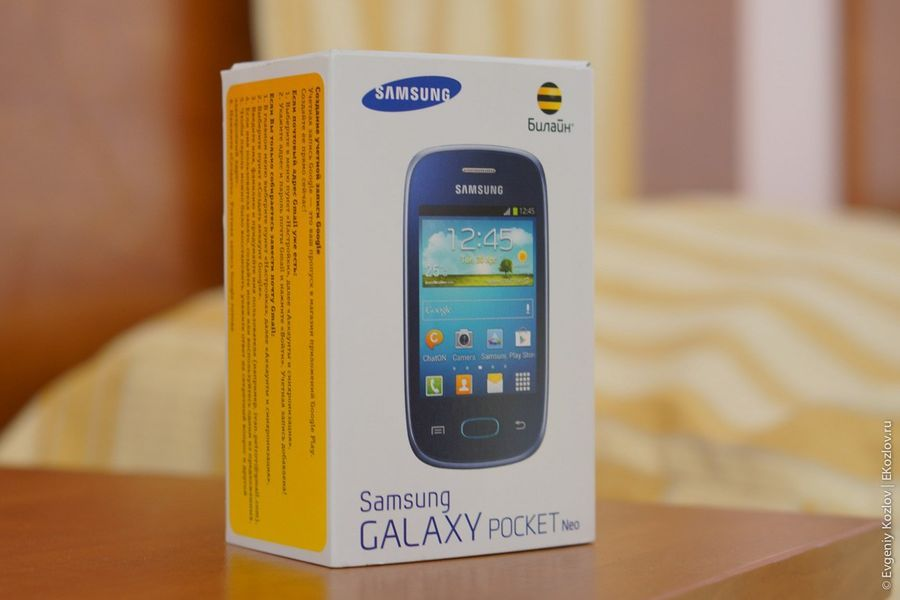 Samsung-Galaxy-Pocket-Neo-1.jpg