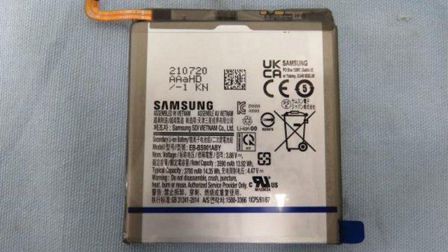 Samsung-Galaxy-S22-battery.jpg