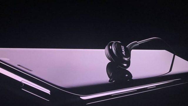 Samsung-Galaxy-S8-FM.jpg