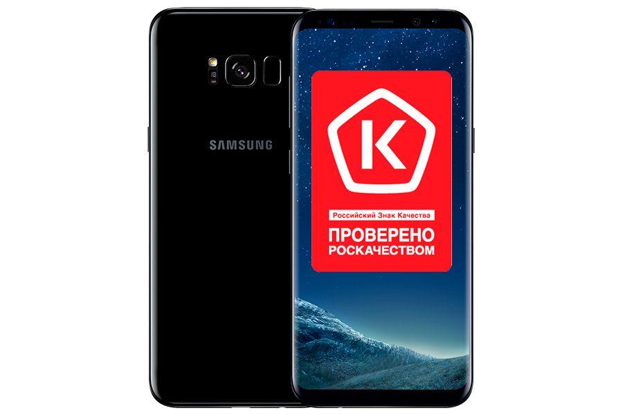 Samsung-Galaxy-S8-Roskachestvo.jpg