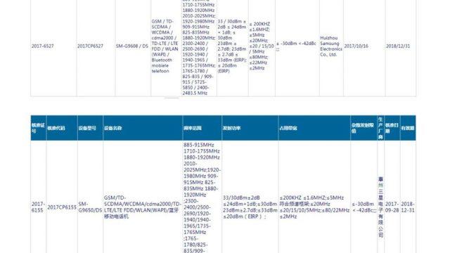 Samsung-Galaxy-S9-Dual-SIM.jpg