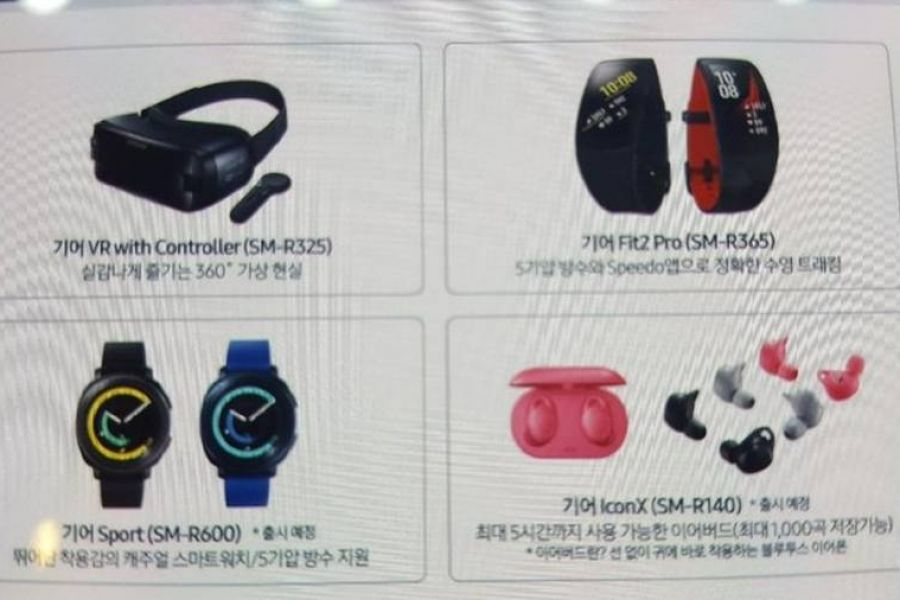 Samsung-Gear-Sport-1.jpg