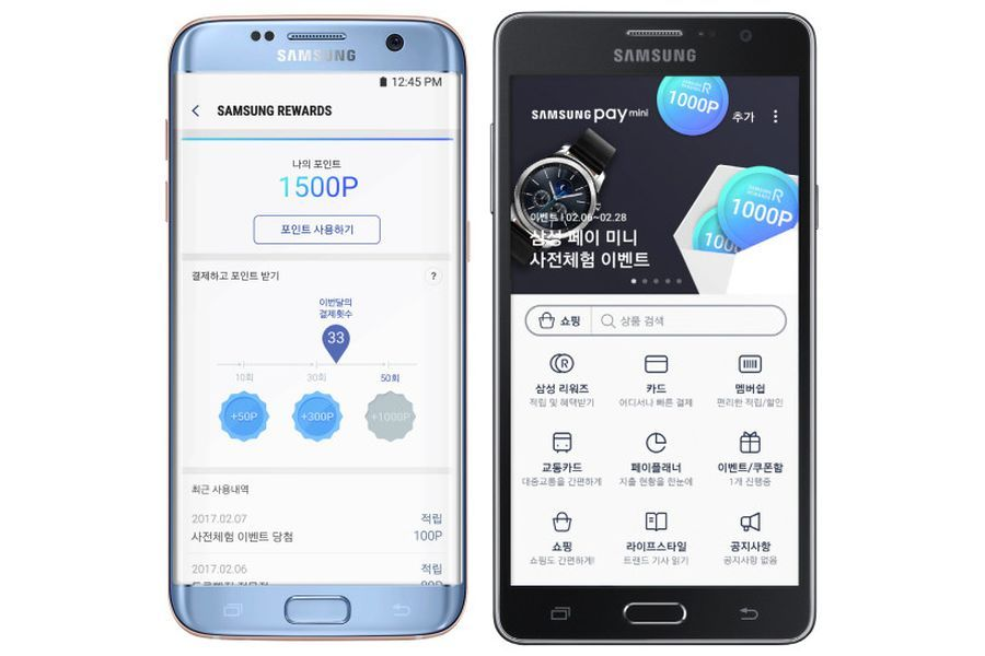 Samsung-Pay-Mini.jpg