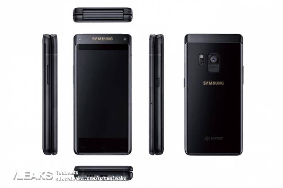 Samsung-W2018.jpg
