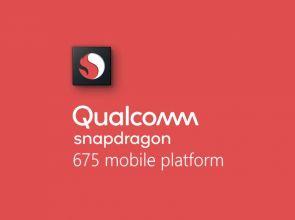 Qualcomm Snapdragon 675: новый мобильный процессор среднего класса