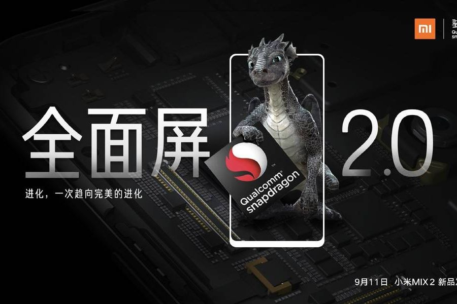 Snapdragon-836.jpg